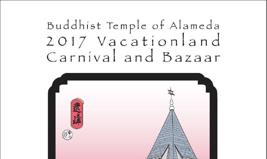 Vacationland Carnival and Bazaar